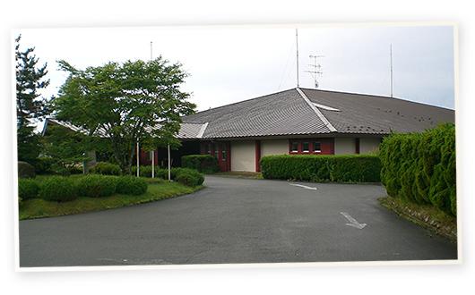 田人カントリー倶楽部